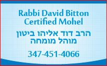 Rabbi David Bitton- Certified Mohel