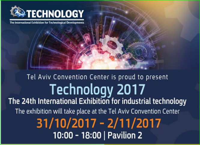 Technology Israel