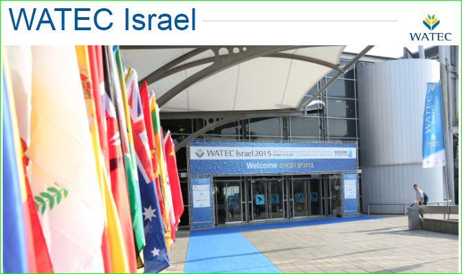 Watec Israel